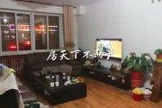 临邑县,临邑,瑞兴花园,3室2厅,127㎡