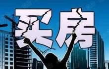 北京换房人:半年内,寻觅、等待、犹豫、决断