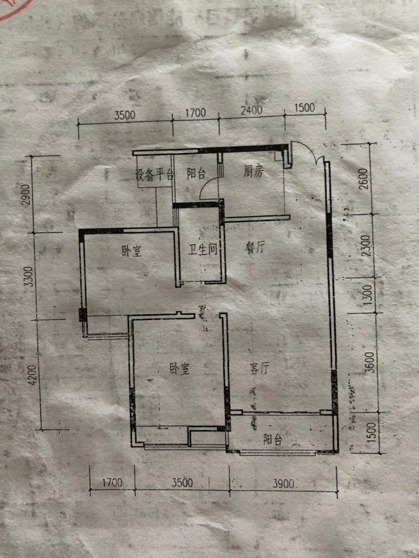 悠山郡好房出售,只卖半个月。