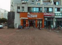 三门县,平安社区,中海路,1室1厅,145㎡