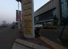 建坤华翔城