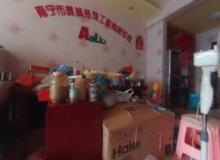 良庆区,大沙田经济开发区,新加坡城,3室2厅,138.31㎡