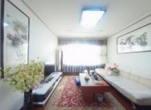 昌吉市,昌吉市,水电设计院,3室2厅,98㎡